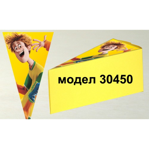 Парченце от Хартиена торта Модел 30450 не сглобена жълта кутийка с картинка от хотел Трансилвания