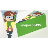 Парченце от Хартиена торта Модел 30474 не сглобена зелена кутийка с картинка Шумникови