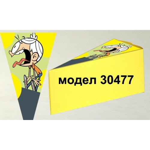 Парченце от Хартиена торта Модел 30477 не сглобена жълта кутийка с картинка Шумникови