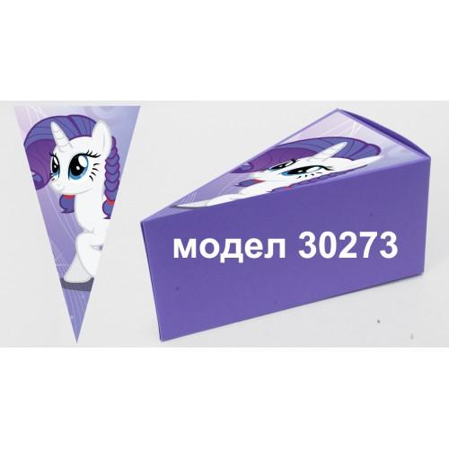 Парченце от Хартиена  торта с украса по избор Модел 30273