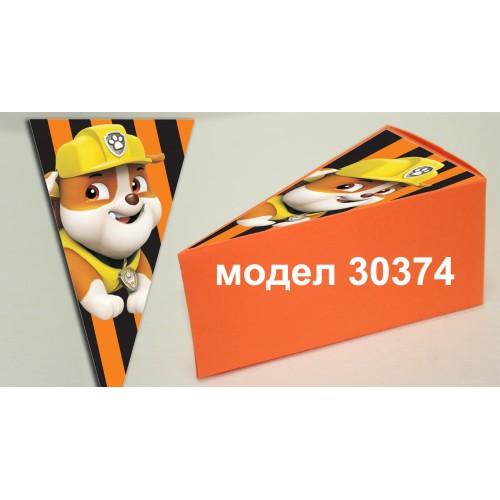 Парченце от Хартиена  торта с украса по избор Модел 30374