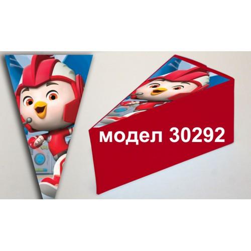 Парченце от Хартиена  торта Модел 30292 не сглобена червена кутийка с картинка