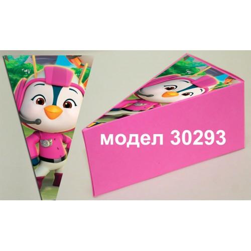 Парченце от Хартиена  торта Модел 30293 не сглобена розова кутийка с картинка топ кадети