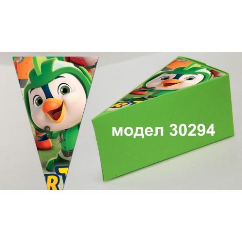 Парченце от Хартиена  торта Модел 30294 не сглобена зелена кутийка с картинка