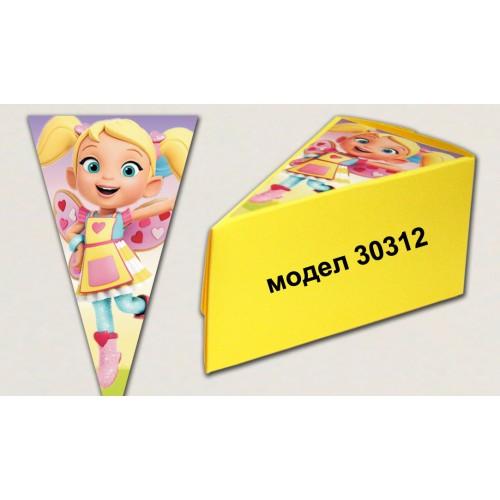 Парченце от Хартиена  торта модел 30312 жълта кутийка с картинка  не сглобени