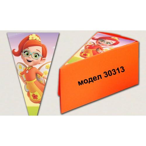Парченце от Хартиена  торта модел 30313 оранжева кутийка с картинка не сглобени