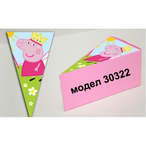 Парченце от Хартиена  торта модел 30322 бледо розова кутийка с картинка  не сглобени