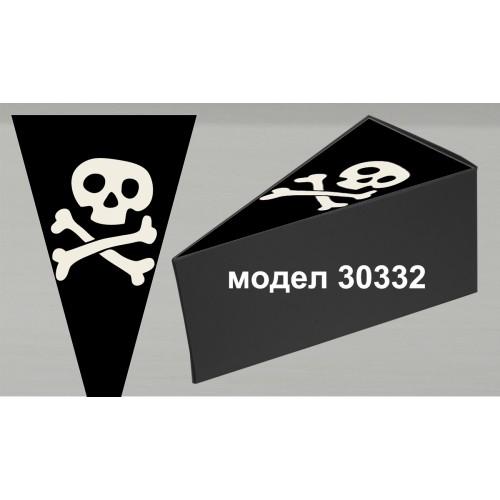 Парченце от Хартиена  торта с украса по избор Модел 30332 пират