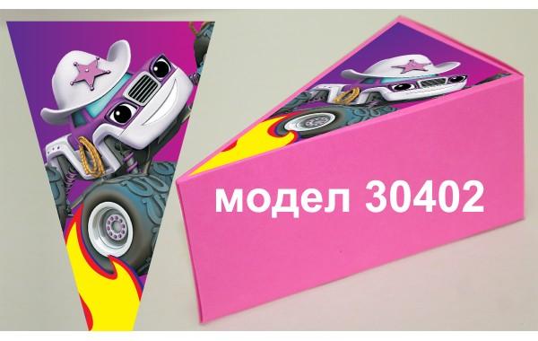 Парченце от Хартиена  торта с украса  по избор Модел 30402