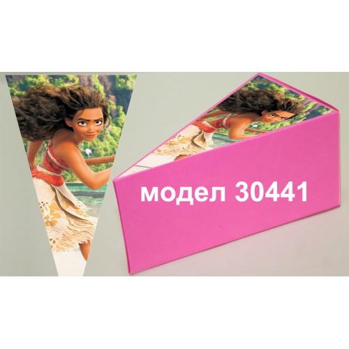 Парченце от Хартиена  торта  Модел 30441 не сглобена розова кутийка с картинка