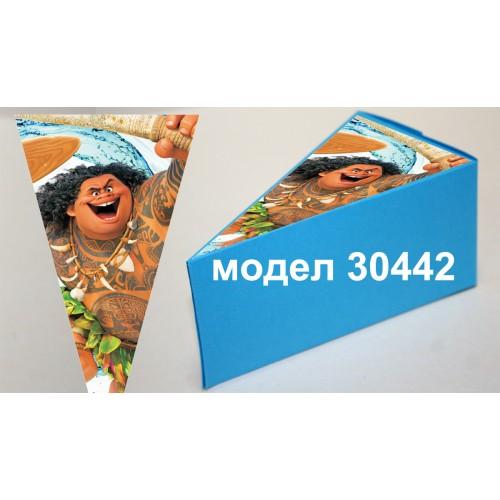 Парченце от Хартиена  торта Модел 30442 не сглобена синя кутийка с картинка