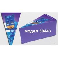 Парченце от Хартиена  торта Модел 30443 не сглобена лилава кутийка с картинка