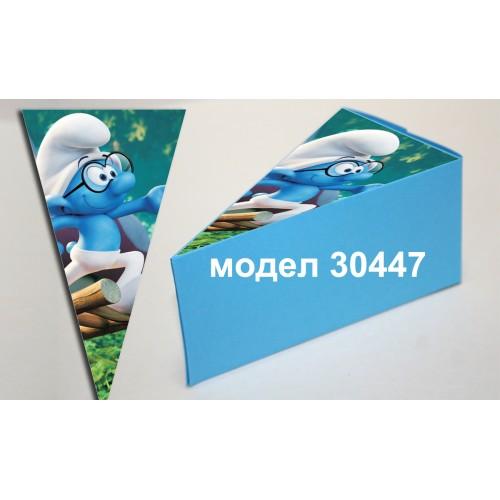 Парченце от Хартиена  торта Модел 30447 не сглобена синя кутийка с картинка