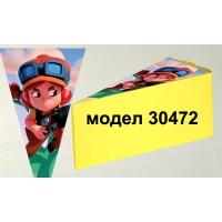 Парченце от Хартиена  торта  Модел 30472 не сглобена жълта кутийка с картинка
