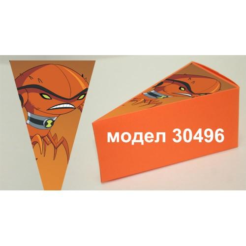 Парченце от Хартиена торта Модел 30496 не сглобена оранжева кутийка с картинка