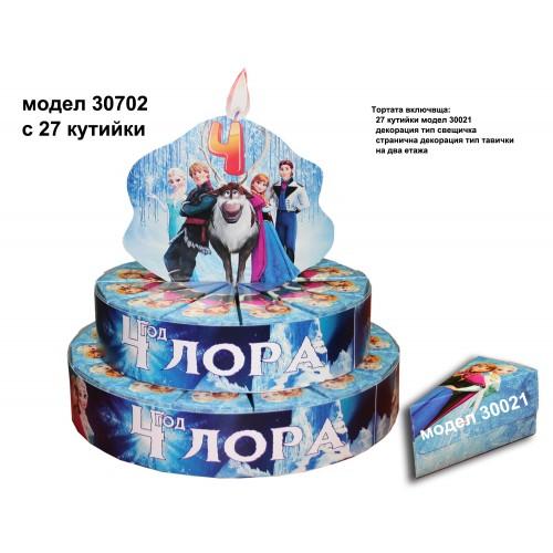 Декорaтивна торта с 12, 24, 27 или с 39 кутийки с Името и годинките на Вашето дете Модел 30702
