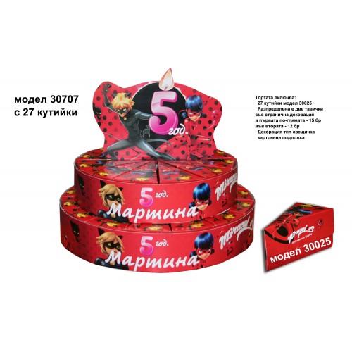 Декорaтивна торта с 12, 24, 27 или с 39 кутийки с Името и годинките на Вашето дете Модел 30707