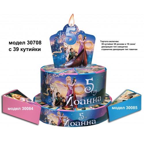 Декорaтивна торта с 12, 24, 27 или с 39 кутийки с Името и годинките на Вашето дете Модел 30708