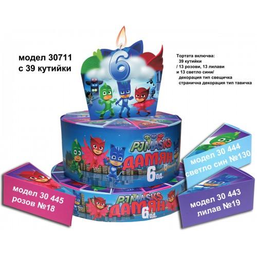 Декорaтивна торта с 12,24,27 или с 39  кутийки с Името и годинките на Вашето дете Модел 30711