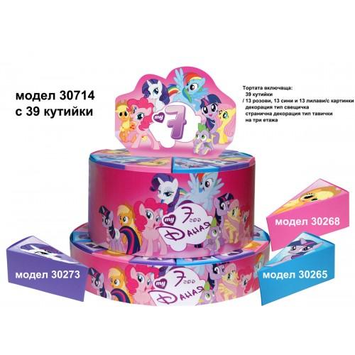 Декорaтивна торта с 12, 24 , 27 или с 39 кутийки с Името и Годинките на Вашето дете Модел 30714