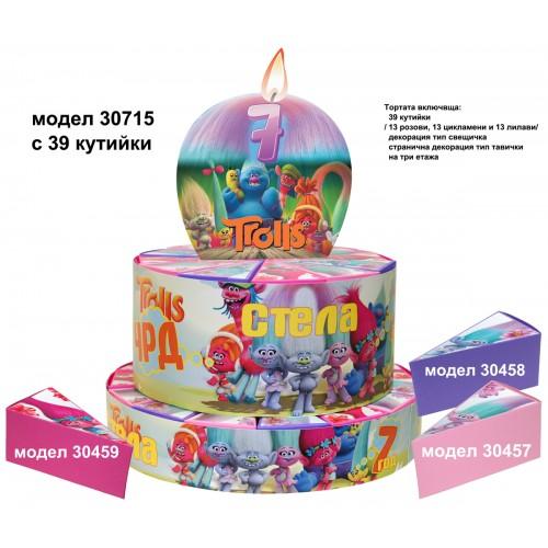 Декорaтивна торта с 12, 24 , 27 или с 39 кутийки с Името и Годинките на Вашето дете Модел 30715
