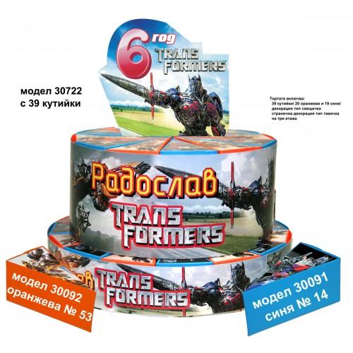 Декорaтивна торта с 12, 24 ,27 или с 39 кутийки с Името и годинките на Вашето дете Модел 30722