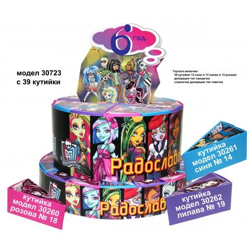 Декорaтивна торта с 12, 24 ,27 или с 39 кутийки с Името и годинките на Вашето дете Модел 30723
