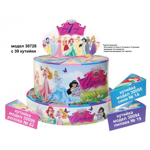 Декорaтивна торта с 12, 24 ,27 или с 39 кутийки с Името и годинките на Вашето дете Модел 30728