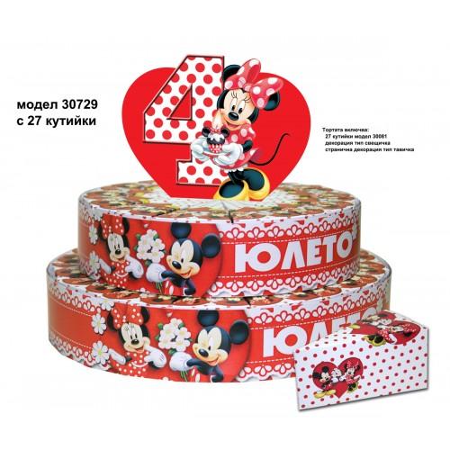 Декорaтивна торта с 12, 24 ,27 или с 39 кутийки с Името и годинките на Вашето дете Модел 30729