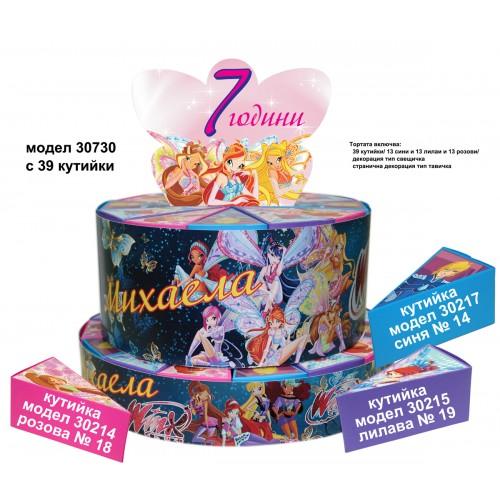 Декорaтивна торта с 12, 24 ,27 или с 39 кутийки с Името и годинките на Вашето дете Модел 30730