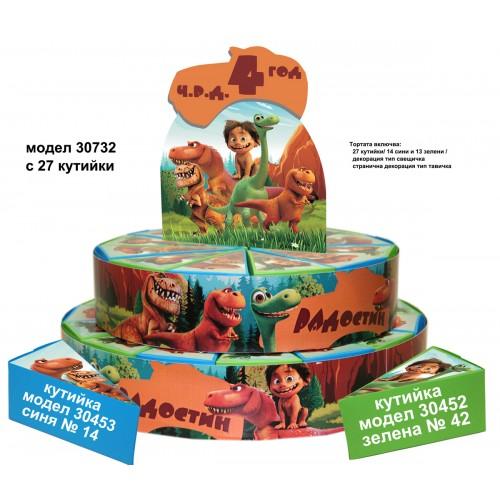 Декорaтивна торта с 12, 24 ,27 или с 39 кутийки с Името и годинките на Вашето дете Модел 30732