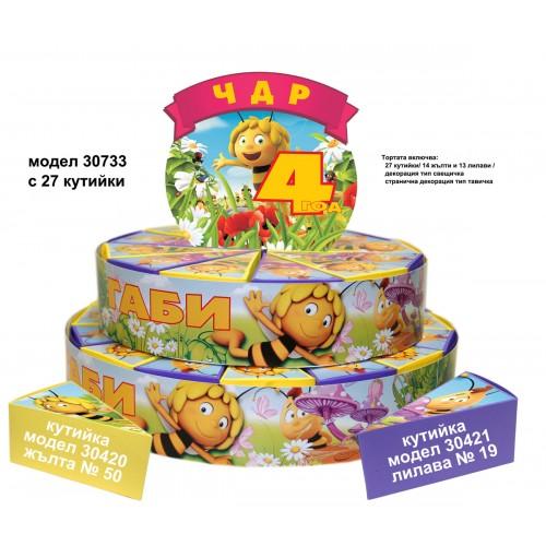 Декорaтивна торта с 12, 24 ,27 или с 39 кутийки с Името и годинките на Вашето дете Модел 30733