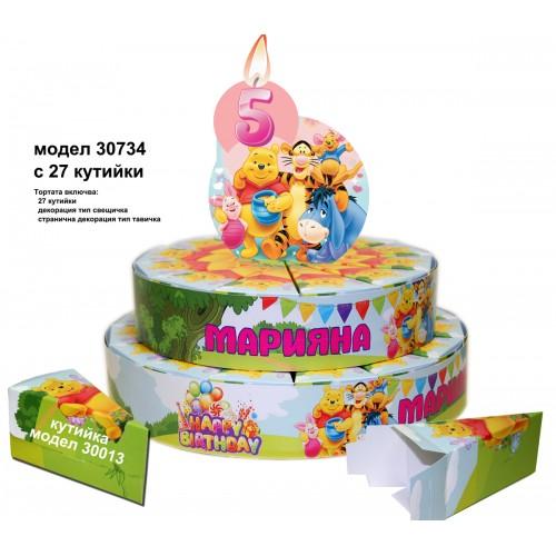Декорaтивна торта с 12, 24 ,27 или с 39 кутийки с Името и годинките на Вашето дете Модел 30734