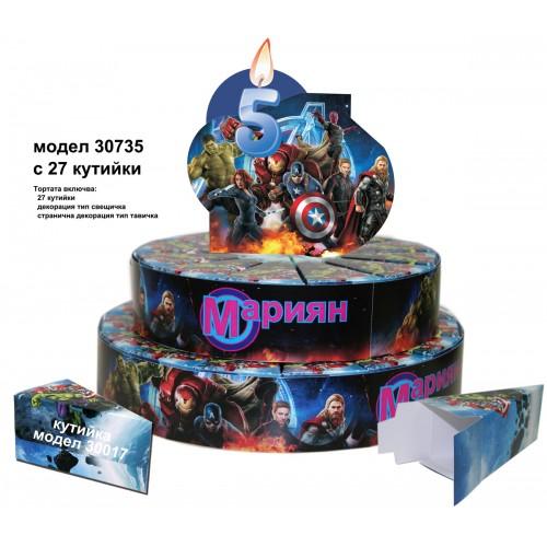 Декорaтивна торта с 12, 24 ,27 или с 39 кутийки с Името и годинките на Вашето дете Модел 30735