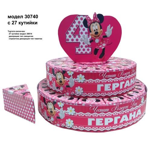 Декорaтивна торта с 12, 24 ,27 или с 39 кутийки с Името и годинките на Вашето дете Модел 30740