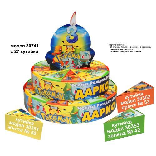 Декорaтивна торта с 12, 24 ,27 или с 39 кутийки с Името и годинките на Вашето дете Модел 30741