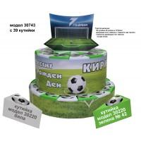 Декорaтивна торта с 12, 24 ,27 или с 39 кутийки с Името и годинките на Вашето дете Модел 30743 футболна