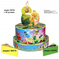Декорaтивна торта с 12, 24 ,27 или с 39 кутийки с Името и годинките на Вашето дете Модел 30744