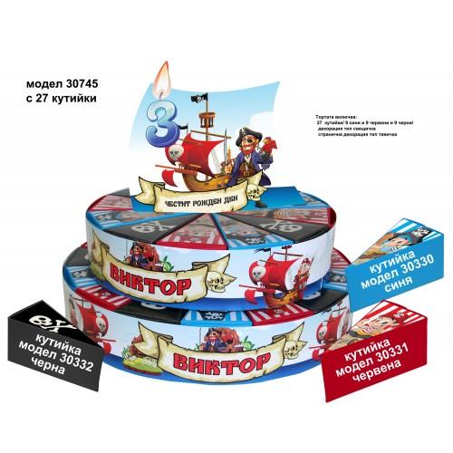 Декорaтивна торта с 12, 24 ,27 или с 39 кутийки с Името и годинките на Вашето дете Модел 30745 пиратска