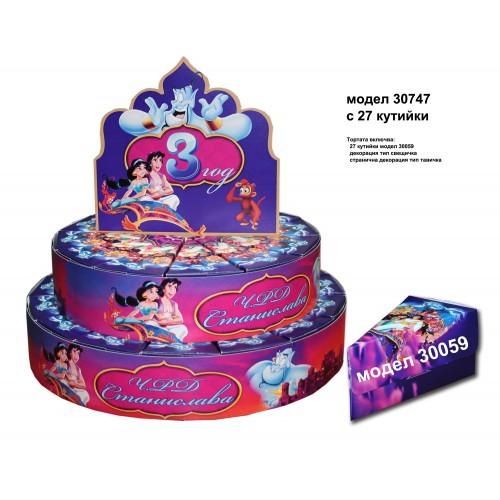 Декорaтивна торта с 12, 24 ,27 или с 39 кутийки с Името и годинките на Вашето дете Модел 30747