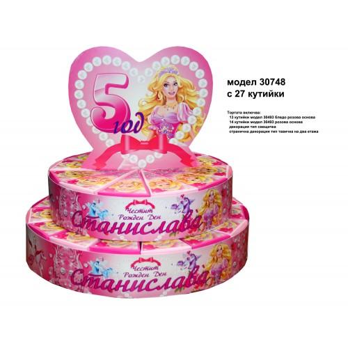 Декорaтивна торта с 12, 24 ,27 или с 39 кутийки с Името и годинките на Вашето дете Модел 30748