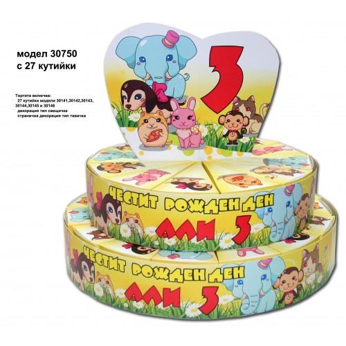 Декорaтивна торта с 12, 24 ,27 или с 39 кутийки с Името и годинките на Вашето дете със странична декорация Модел 30750 с любими животни
