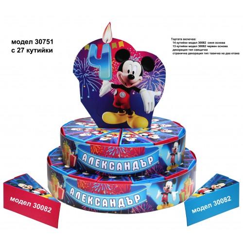 Декорaтивна торта с 12, 24 ,27 или с 39 кутийки с Името и годинките на Вашето дете със странична декорация Модел 30751