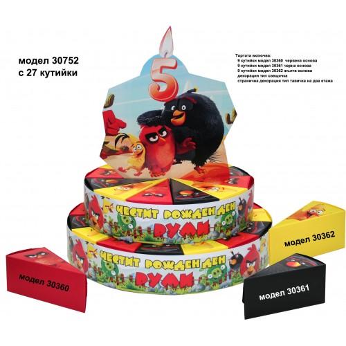 Декорaтивна торта с 12, 24 ,27 или с 39 кутийки с Името и годинките на Вашето дете със странична декорация Модел 30752