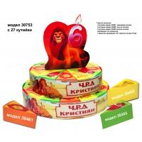 Декорaтивна торта с 12, 24 ,27 или с 39 кутийки с Името и годинките на Вашето дете със странична декорация Модел 30753