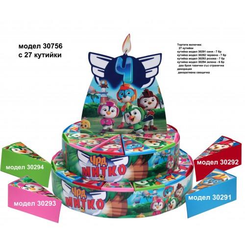 Декорaтивна торта с 12, 24 ,27 или с 39 кутийки с Името и годинките на Вашето дете със странична декорация Модел 30756