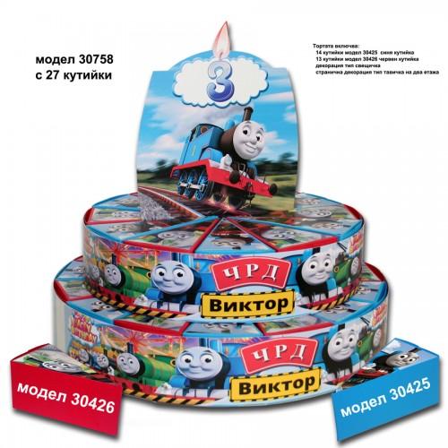Декорaтивна торта с 12, 24 ,27 или с 39 кутийки с Името и годинките на Вашето дете със странична декорация Модел 30758