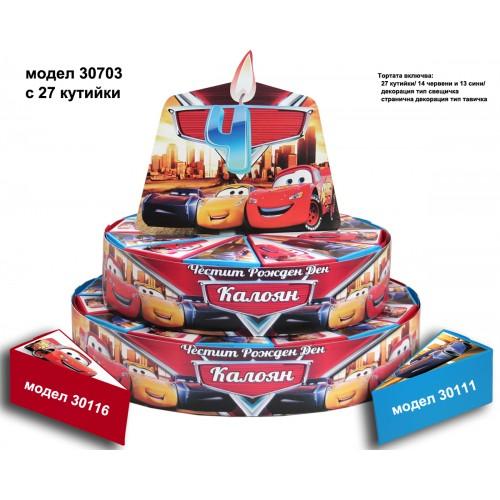 Хартиена торта тематична с декорация Маккуин модел 30703