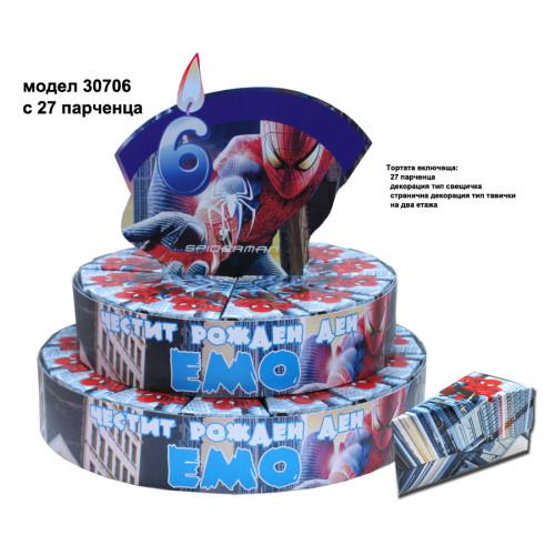 Хартиена торта тематична с декорация Спайдър Мен модел 30706