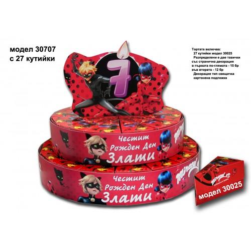 Хартиена торта тематична с декорация Калинката и Черния котарак модел 30707